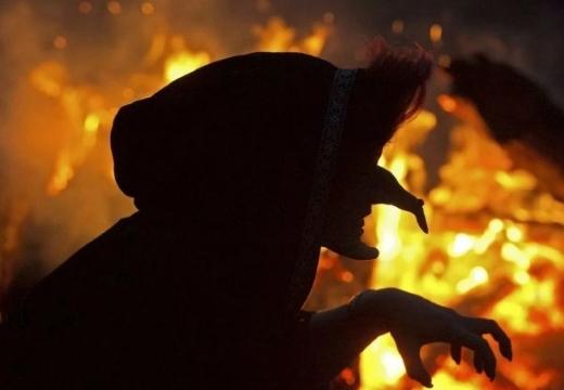 ведьма огонь