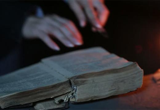книга с заговорами