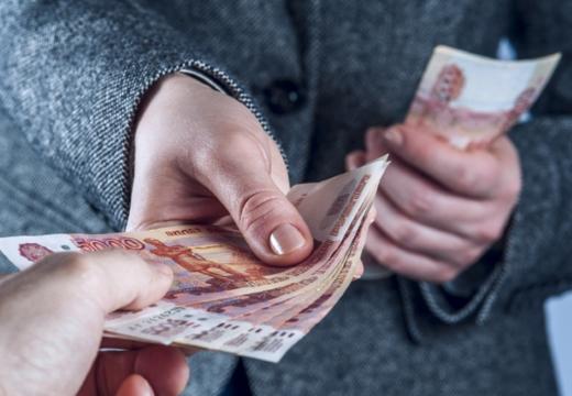 передавать деньги