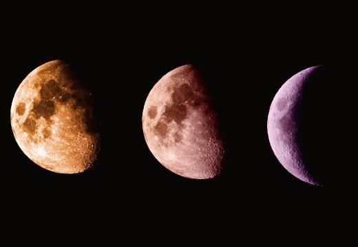 убывающая луна фазы