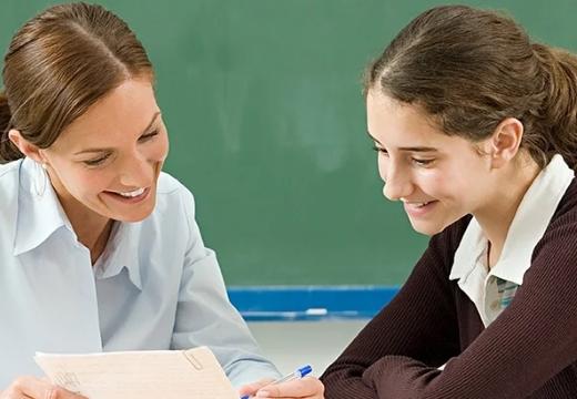 девочка и учитель