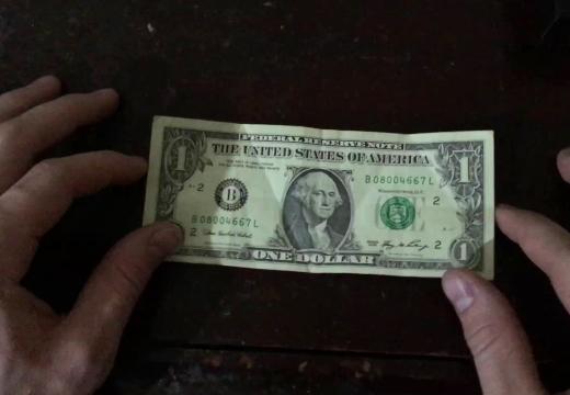 складывать доллар