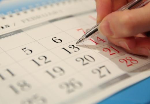отмечать в календаре