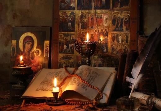 иконы библия четки