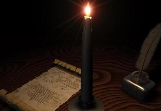 черная свеча заговор