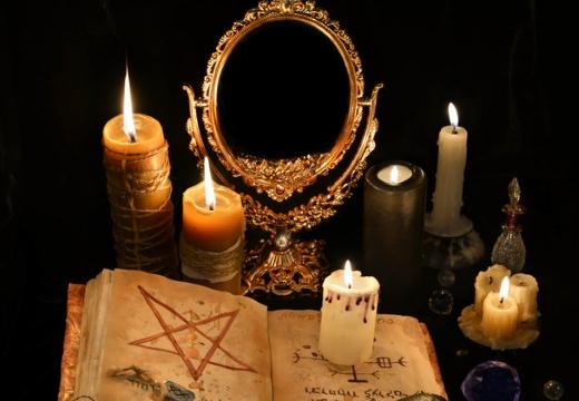 зеркало свечи книга заклинаний