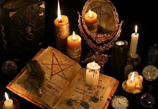 книга черной магии