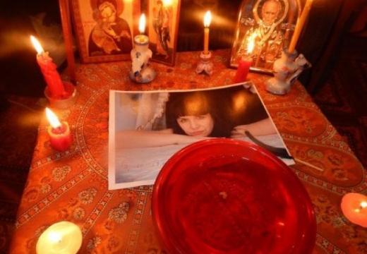 фото женщины магический ритуал